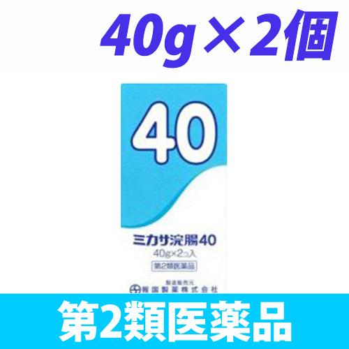 【第2類医薬品】報国製薬 ミカサ浣腸 40g 2個