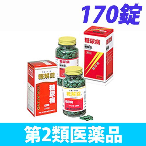【第2類医薬品】摩耶堂製薬 糖解錠 170錠