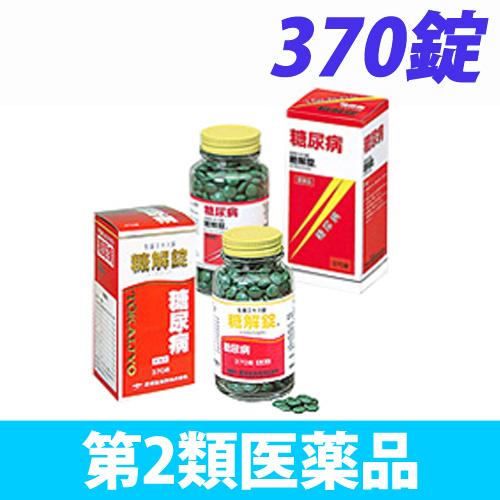 【第2類医薬品】摩耶堂製薬 糖解錠 370錠