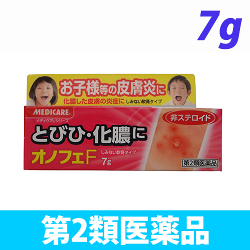【第2類医薬品】森下仁丹 メディケア オノフェF 7g