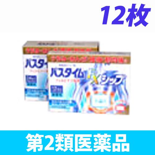 【第2類医薬品】祐徳薬品工業 パスタイム FXシップ 12枚