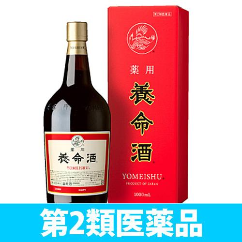 【第2類医薬品】養命酒製造 薬用養命酒 1000ml