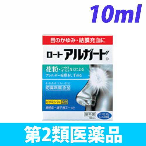【第2類医薬品】ロート製薬 目薬 アルガード 10ml