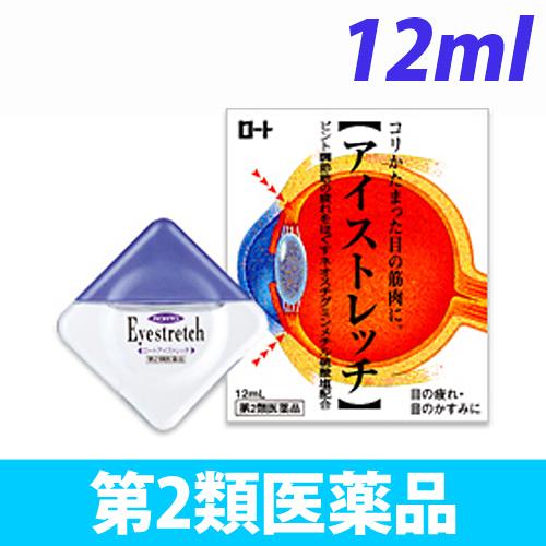 【第2類医薬品】ロート製薬 目薬 ロート アイストレッチ 12ml