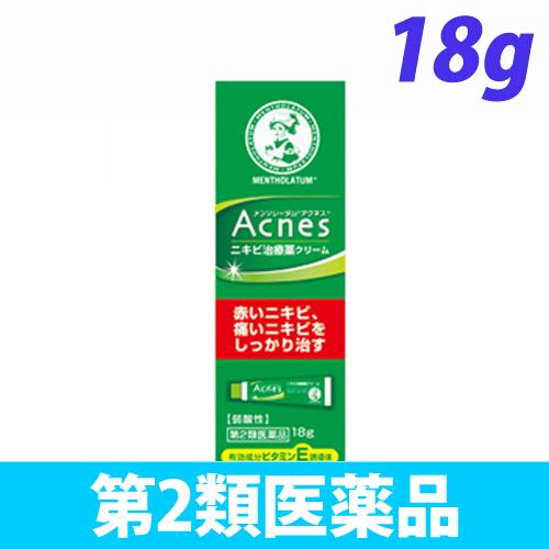 【第2類医薬品】ロート製薬 メンソレータム アクネス ニキビ治療薬 18g