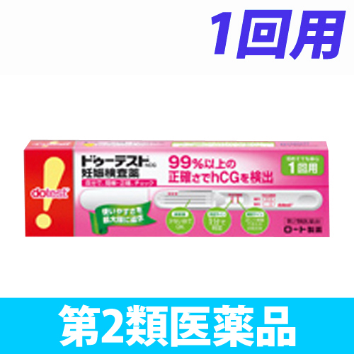 【第2類医薬品】ロート製薬 ドゥーテスト hCG 1回用