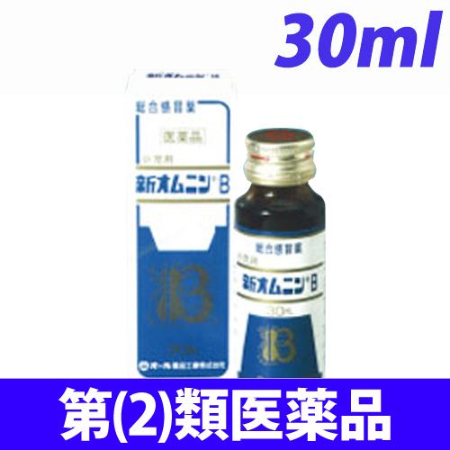 【第(2)類医薬品】オール薬品工業 小児用 新オムニンB 30ml
