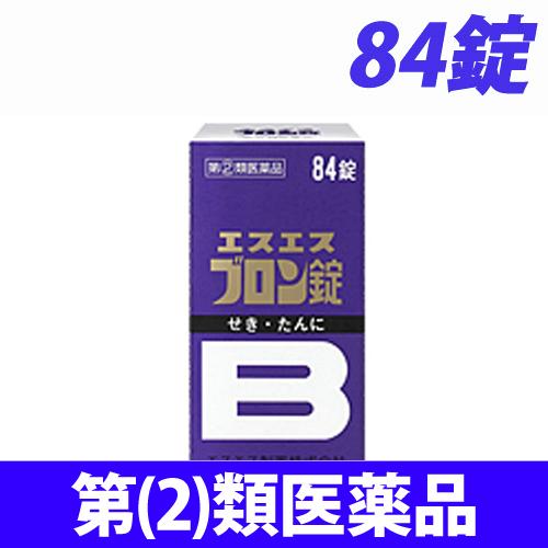 【第(2)類医薬品】エスエス製薬 エスエスブロン 錠 84錠