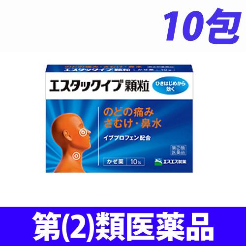 【第(2)類医薬品】エスエス製薬 エスタックイブ 顆粒 10包