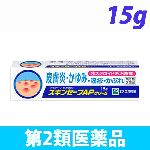 【第2類医薬品】エスエス製薬 スキンセーフ APクリーム 15g
