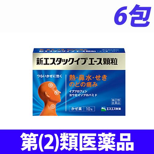 【第(2)類医薬品】エスエス製薬 新エスタック イブエース顆粒 6包