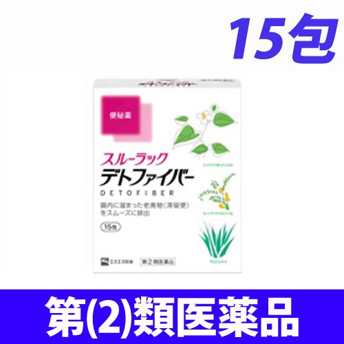 【第(2)類医薬品】エスエス製薬 スルーラック デトファイバー 15包