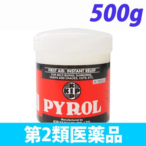 【第2類医薬品】キップ薬品 キップパイロール-Hi 500g