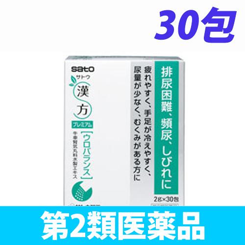 【第2類医薬品】佐藤製薬 ウロバランス 30包