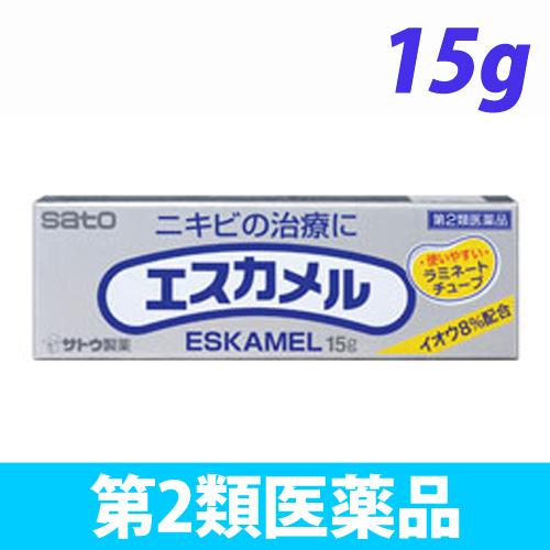 【第2類医薬品】佐藤製薬 エスカメル 15g