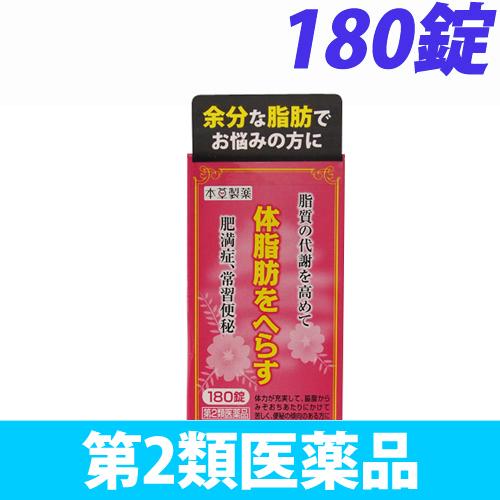 【第2類医薬品】本草製薬 本草大柴胡湯エキス錠-H 180錠