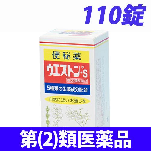 【第(2)類医薬品】小林薬品工業 ウエストン・S 110錠