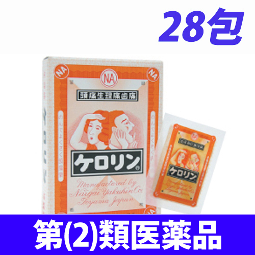 【第(2)類医薬品】内外薬品 ケロリン 28包