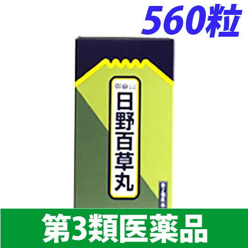 【第3類医薬品】日野製薬 御嶽山 日野百草丸 560粒
