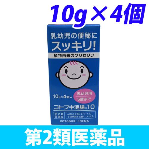 【第2類医薬品】ムネ製薬 コトブキ浣腸 10 10g 4個入り
