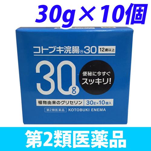 【第2類医薬品】ムネ製薬 コトブキ浣腸 30 30g 10個入り