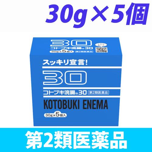 【第2類医薬品】ムネ製薬 コトブキ浣腸 30 30g 5個入り