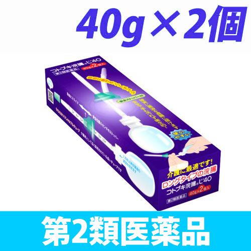 【第2類医薬品】ムネ製薬 コトブキ浣腸 L40 40g 2個入り