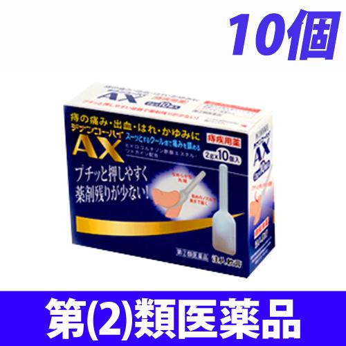【第(2)類医薬品】ムネ製薬 ヂナンコー 10個 10個