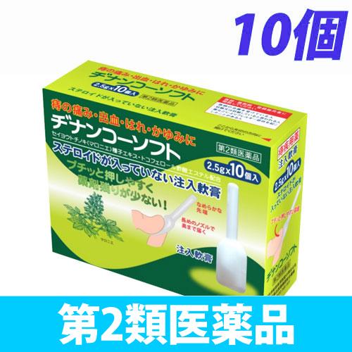 【第2類医薬品】ムネ製薬 ヂナンコー ソフト 10個