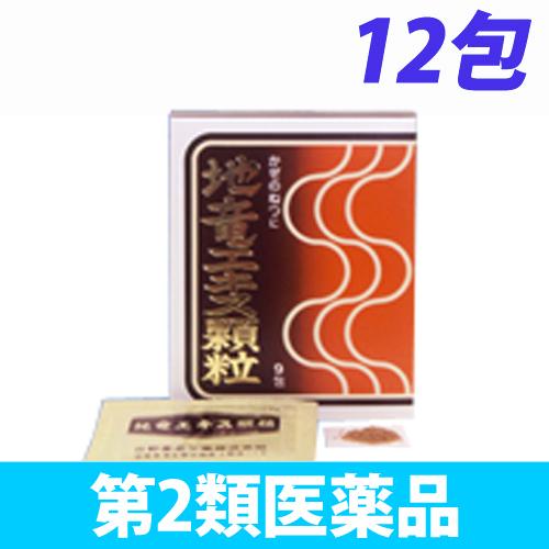 【第2類医薬品】日野薬品工業 地竜エキス顆粒 12包