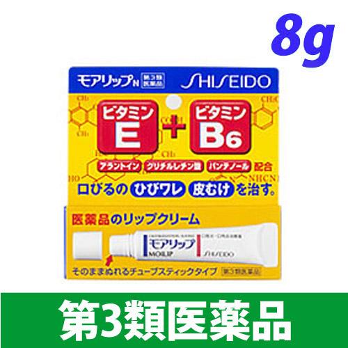 【第3類医薬品】資生堂薬品 モアリップN 8g
