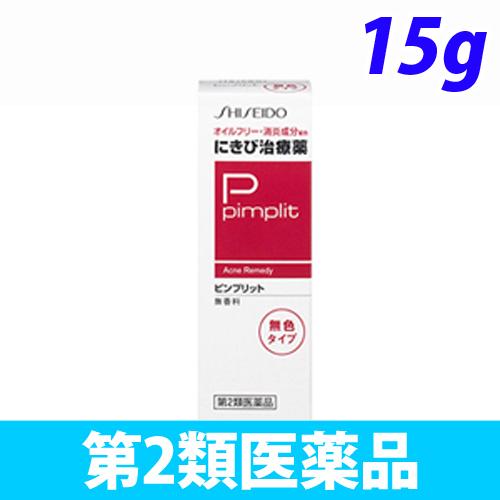【第2類医薬品】資生堂薬品 ピンプリット にきび治療薬C 15g