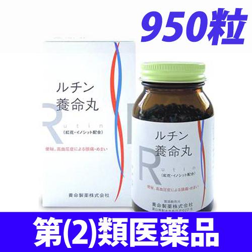 【第(2)類医薬品】養命製薬 ルチン養命丸 950粒