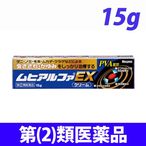 【第(2)類医薬品】池田模範堂 ムヒ アルファEX 15g