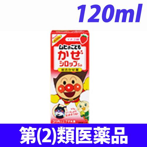 【第(2)類医薬品】池田模範堂 ムヒのアンパンマンシリーズ ムヒのこどもかぜシロップ イチゴ味(Sa) 120ml