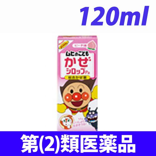 【第(2)類医薬品】池田模範堂 ムヒのアンパンマンシリーズ ムヒのこどもかぜシロップ ピーチ味(Pa) 120ml