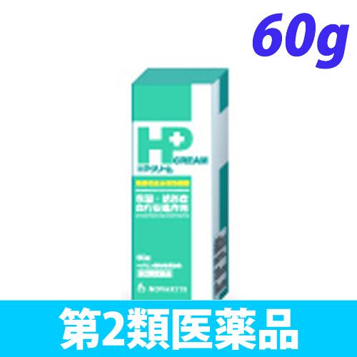 【第2類医薬品】ノバルティスファーマ HP(ホームプロ) クリーム 60g
