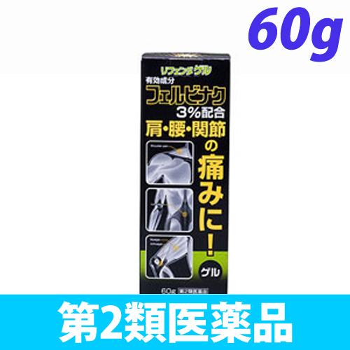 【第2類医薬品】タカミツ リフェンダ ゲル 60g