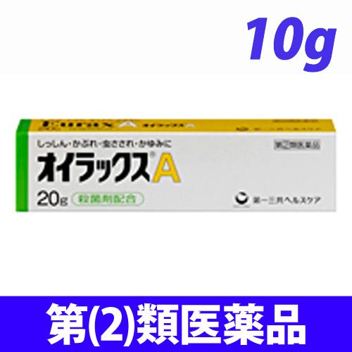 【第(2)類医薬品】第一三共ヘルスケア オイラックス A 10g