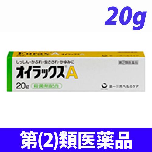 【第(2)類医薬品】第一三共ヘルスケア オイラックス A 20g