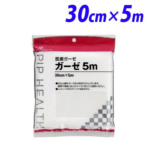 【一般医療機器】 ピップ 医療ガーゼ 5m