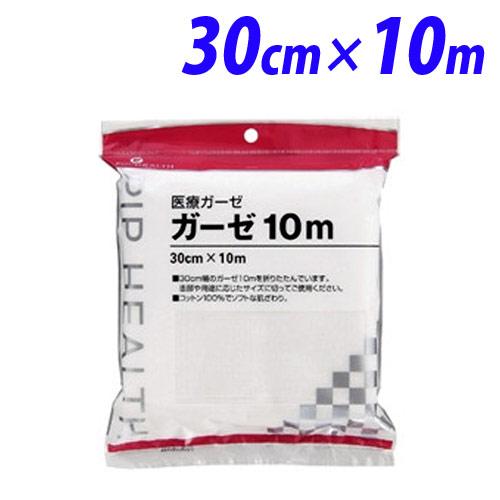 【一般医療機器】 ピップ 医療ガーゼ 10m