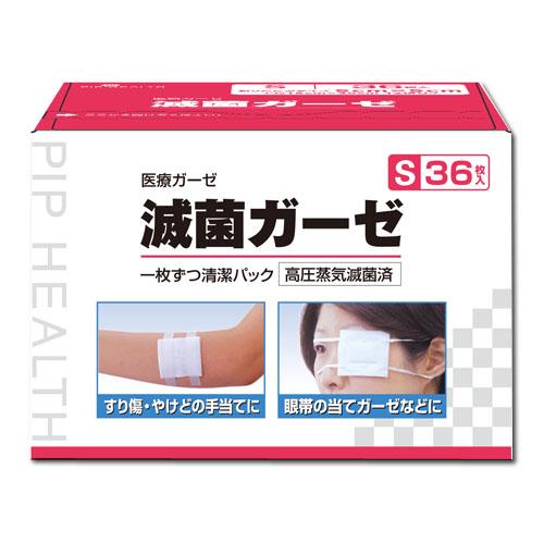 【一般医療機器】 ピップ 滅菌ガーゼS 36枚入