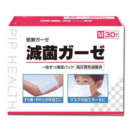 【一般医療機器】 ピップ 滅菌ガーゼM 30枚入