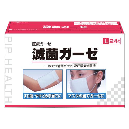 【一般医療機器】 ピップ 滅菌ガーゼL 24枚入