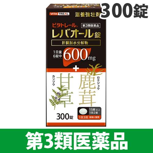【第3類医薬品】ビタトレール レバオール 300錠