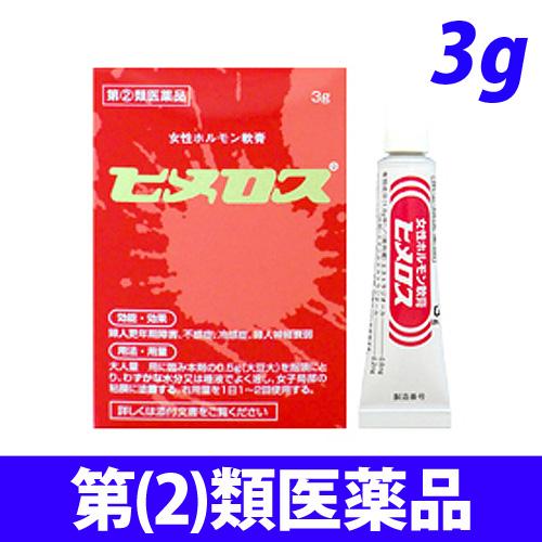 【第(2)類医薬品】大東製薬 ヒメロス 3g