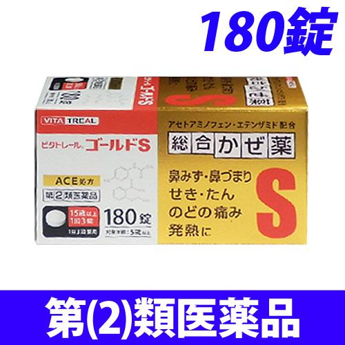 【第(2)類医薬品】中外医薬生産 ビタトレール ゴールドS 180錠