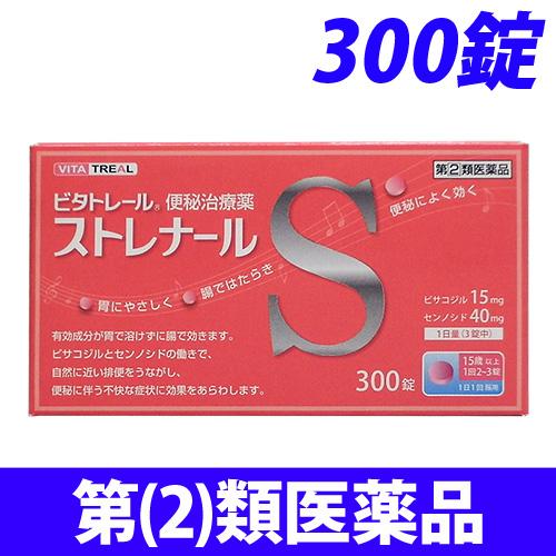 【第(2)類医薬品】【売切れ御免】至誠堂製薬 ビタトレール ストレナールS 300錠