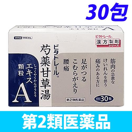 【第2類医薬品】東洋漢方製薬 ビタトレール 芍薬甘草湯エキス顆粒A 30包